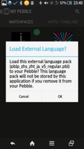 pebbletime08