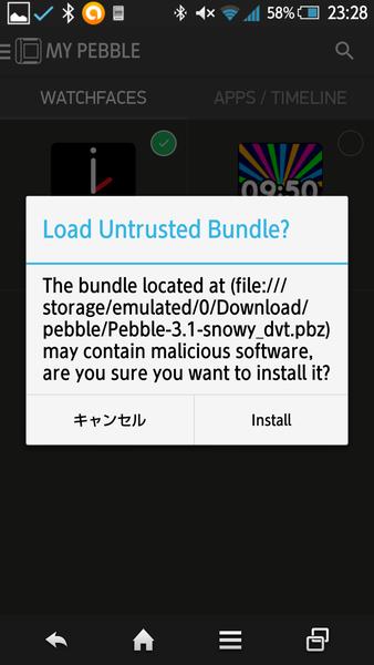 3.「install」を選択してファームウェアをダウングレード
