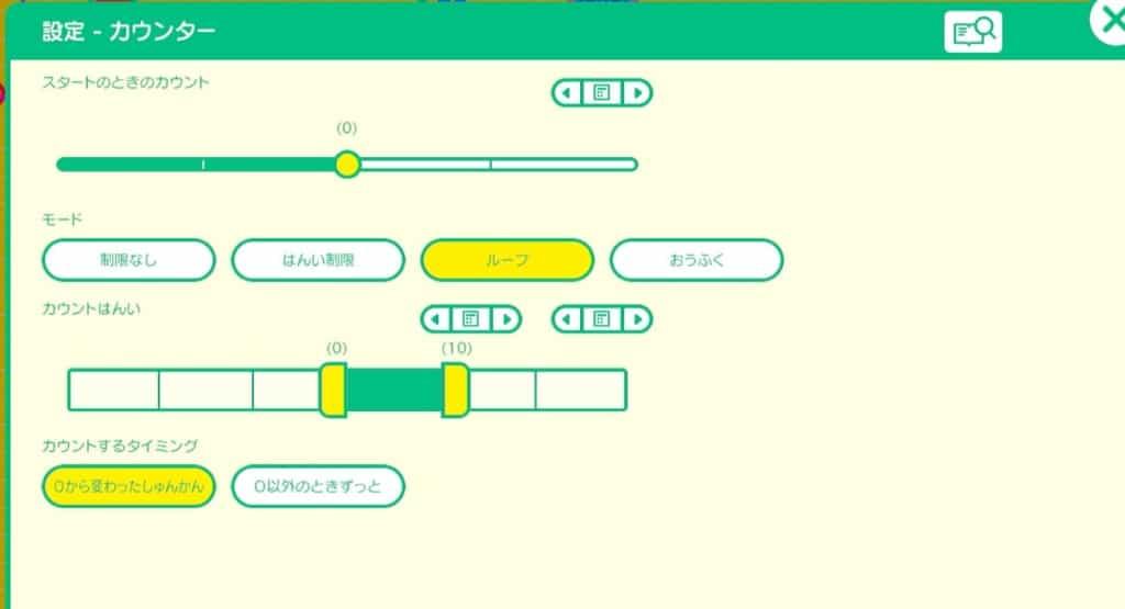 ストップウォッチの小数のカウント部分(カウンターノードンの設定)