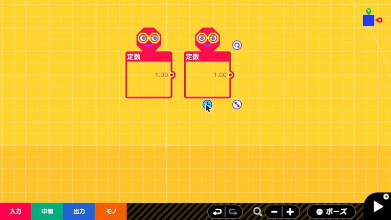 選択された複数のノードンを同時に移動したりできる